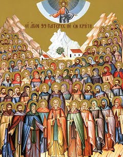Holy Men and Women Pray for Us!